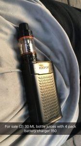 Primus Koopor (300 Watt)