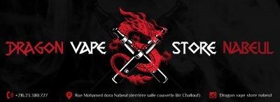 Dragon Vape Store Nabeul