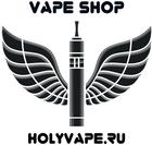 Holy Vape Shop