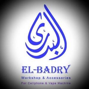 El Badry Vape Store